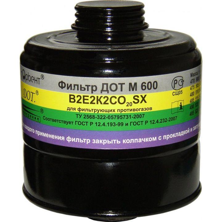 Фильтр к противогазу ДОТ М 600 (м.В2Е2К2СО20SX)