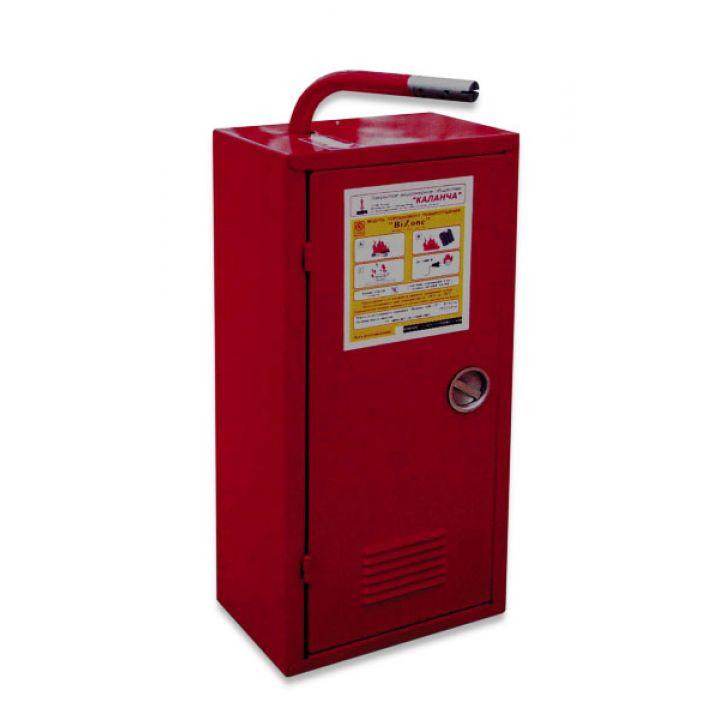 Модуль порошкового пожаротушения Бизон МПП-(Н)-8-КД-1-БСГ-У2